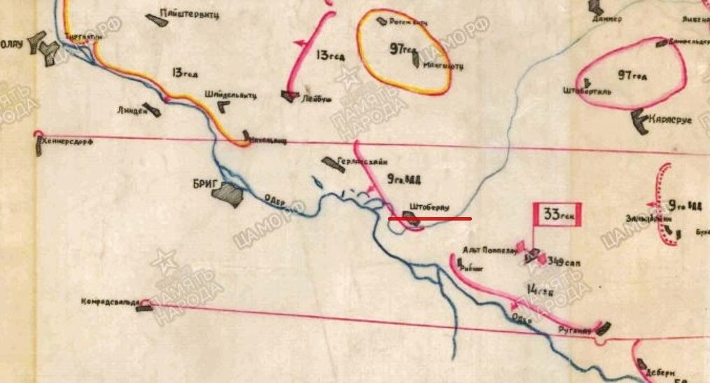 Mapa sztabowa - linia natarcia Armii Czerwonej w rejonie Brzeg - Chróścice