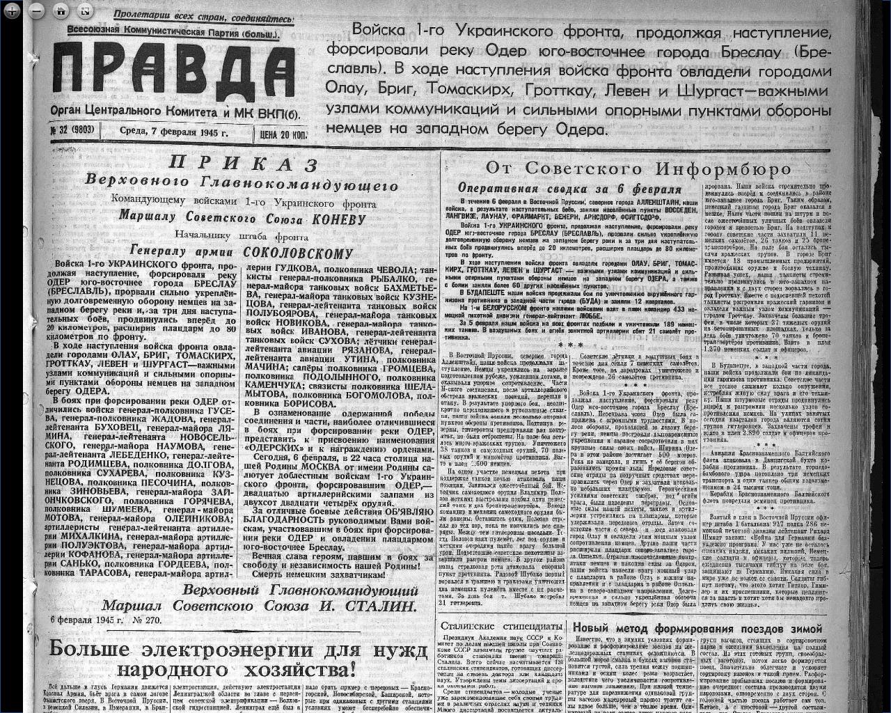 Prawda 7 luty 1945 r.