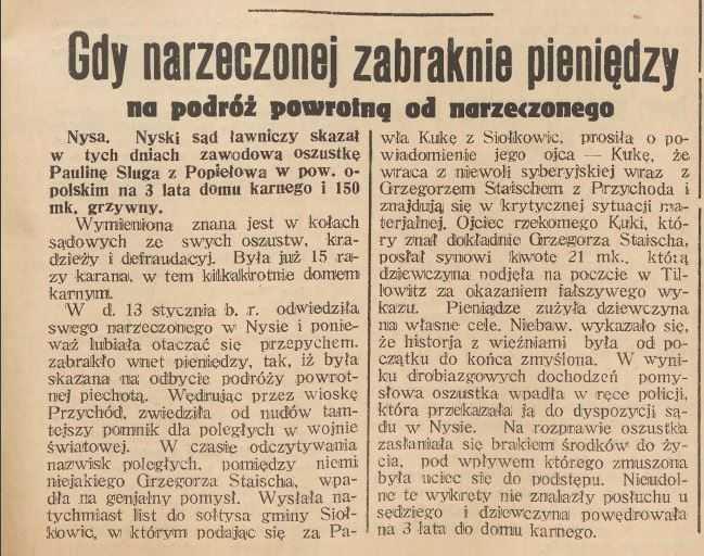 NOWINY CODZIENNE - 1934 r.NOWINY CODZIENNE - 1934 r.